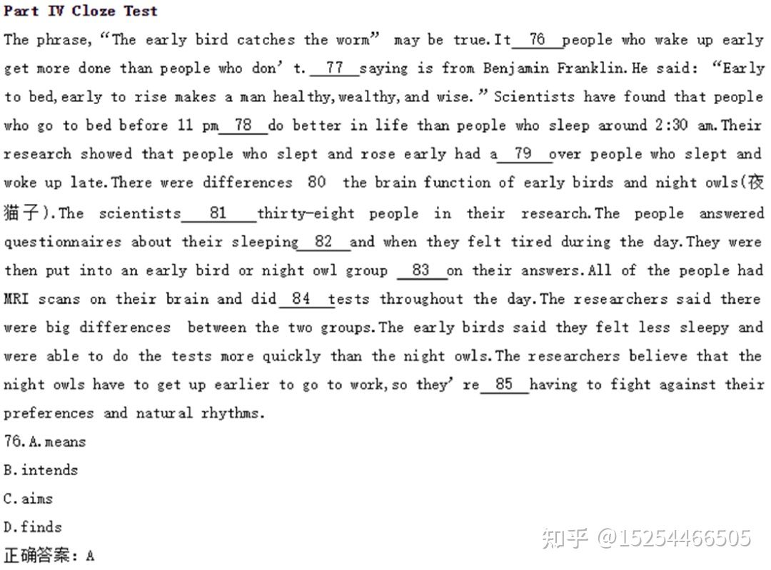 成人高考英语考试题型解析技巧