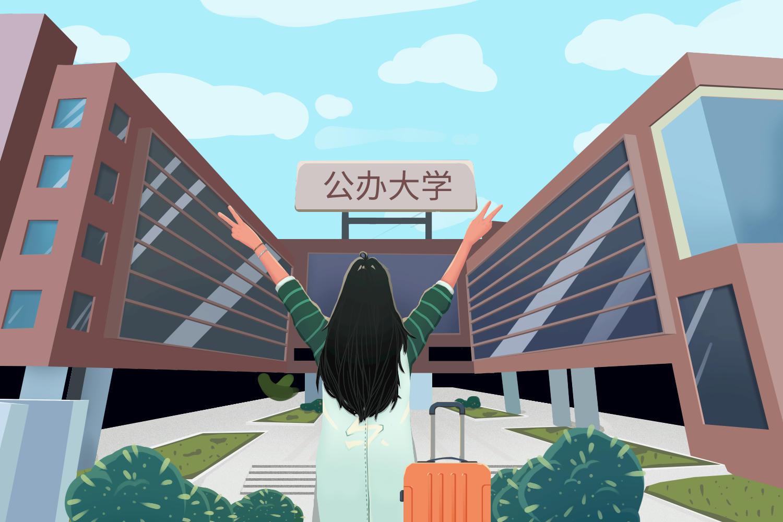 2021年天津专升本可以考这些公办大学