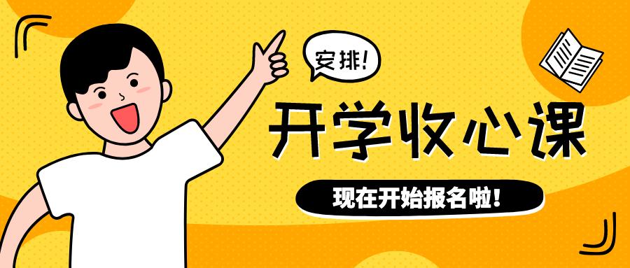 2021年天津专升本报名要求