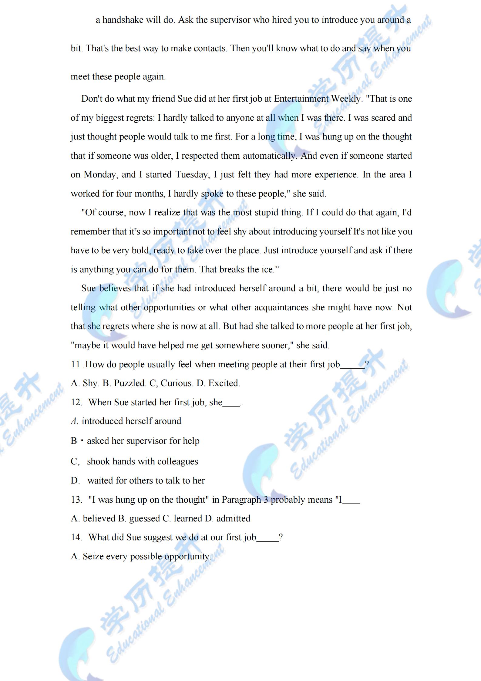 2015年自考本科(英语科目一)考试真题及答案在线下载