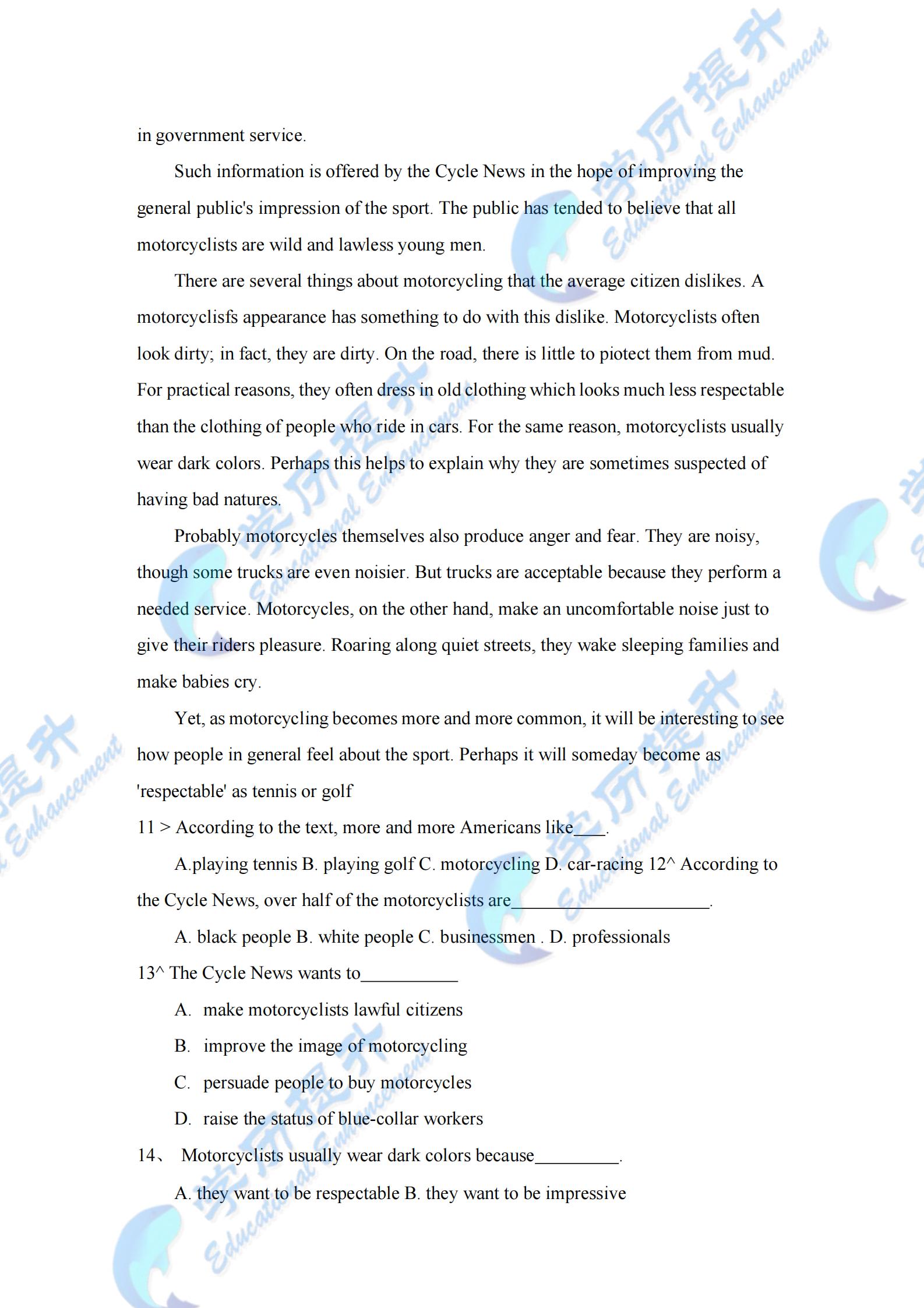 2015年自考本科(英语科目二)考试真题及答案在线下载